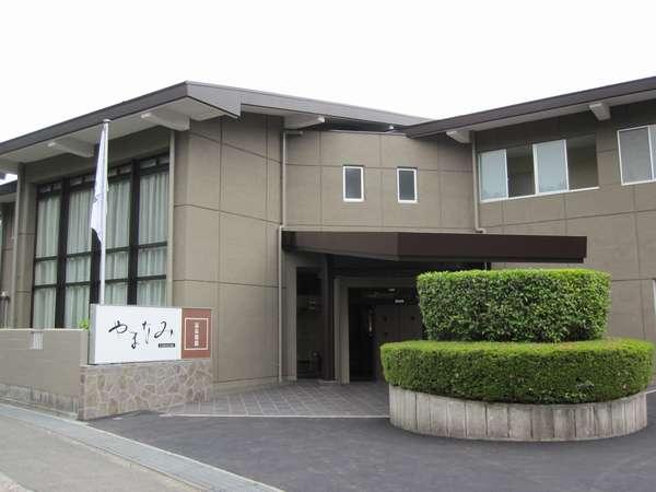Yamanami
