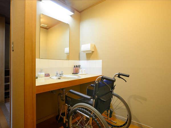 ■檜風呂付和洋室-洗面