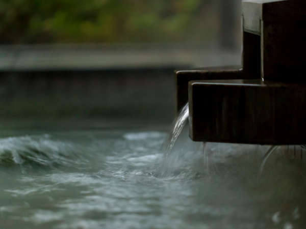 <大浴場>疲労回復、冷え性、神経痛などにゆるやかに働きかけます。