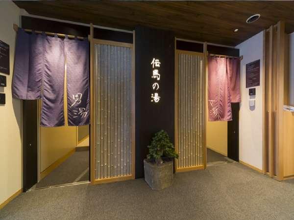 最上階11階◆大浴場入口