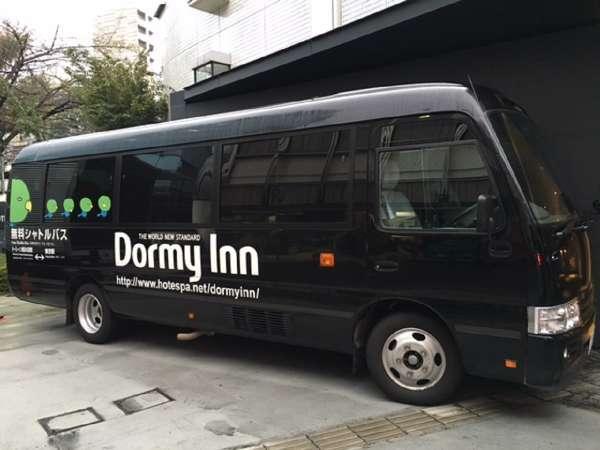 ■シャトルバス(ホテル→東京駅八重洲中央口)