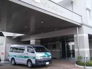 ◆豊田市駅とホテルを結ぶシャトルバス、、毎日運行中!