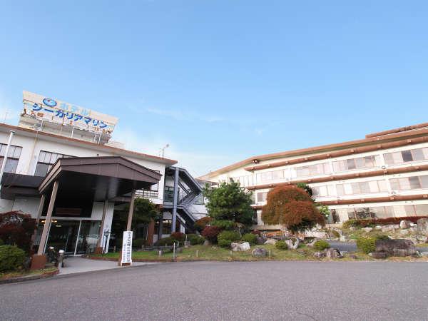 ホテルシーガリアマリン【外観】