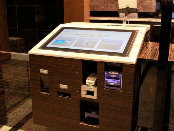 ■自動チェックイン機(現金、クレジットカード、QR決済対応)