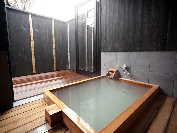【箱根 萬岳楼(ばんがくろう)】じゃらんアワード受賞全室濁り湯の客室露天風呂付しかもお部屋食!