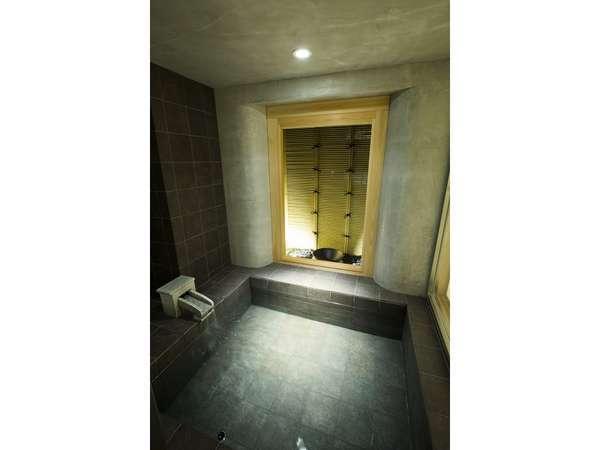 Room in Bath Twin【風が通り抜ける半露天風呂】