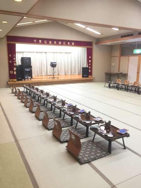 ☆大宴会場☆ご家族&会社の宴会に是非!ご利用ください☆(^O^)/(一例)