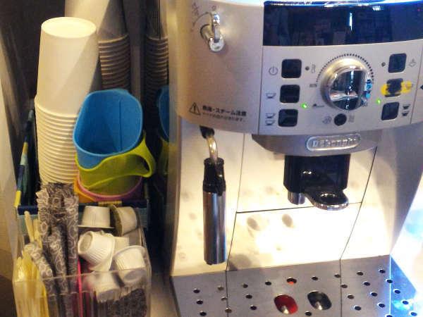 【無料コーヒーサービス】食後の一杯に、朝の一杯に、ご自由にお召し上がりください。