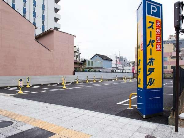 第2駐車場です。大通りに面しています。