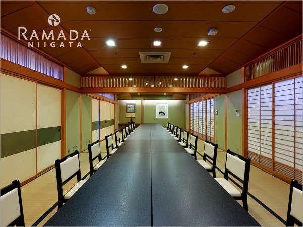 ☆ラマダ施設☆お客様の用途に合わせた、和会席などもご用意可能♪