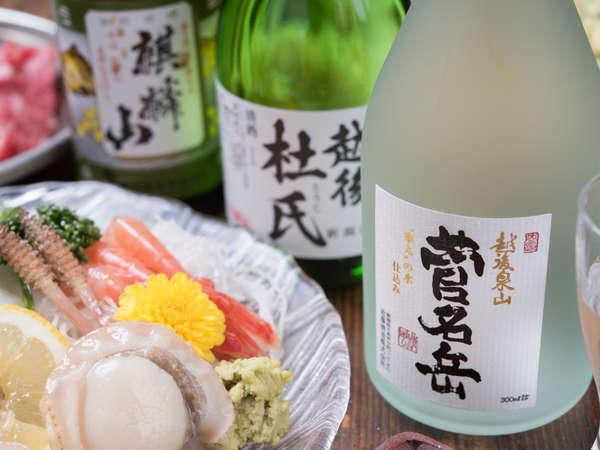 *日本酒一例/お食事のお供に有名酒蔵の日本酒もご一緒に♪