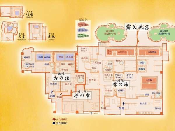 【大浴場】平面図/Plan view of public bath.