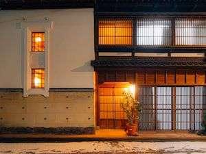 【金澤町家~英~】 歴史文化資産に泊まる貴重な体験をしませんか?