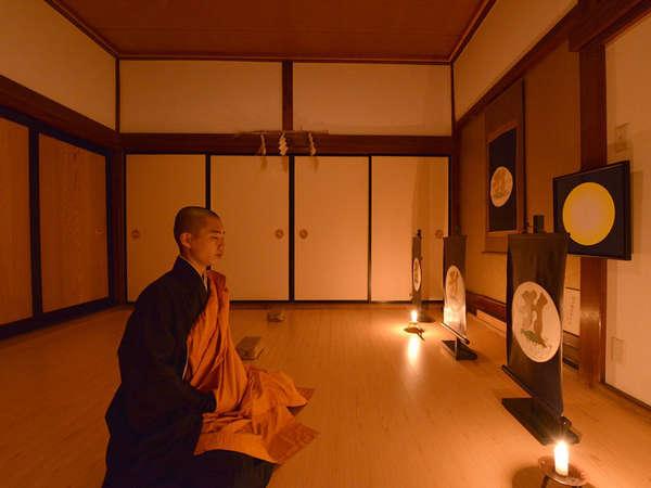≪阿字観ルーム≫【阿字観(瞑想)/お1人様2000円】静かに、心が無になるお時間を…