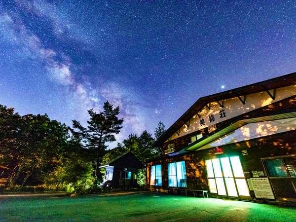 あったか温泉宿美鈴荘から見れる満点の星空