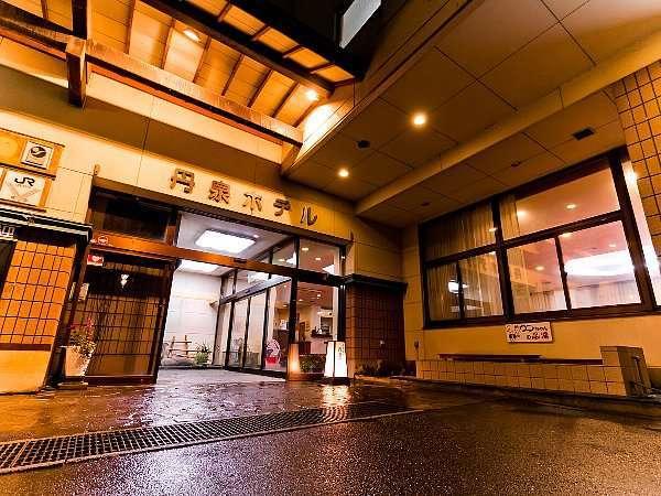 赤湯温泉 丹泉ホテル【外観】