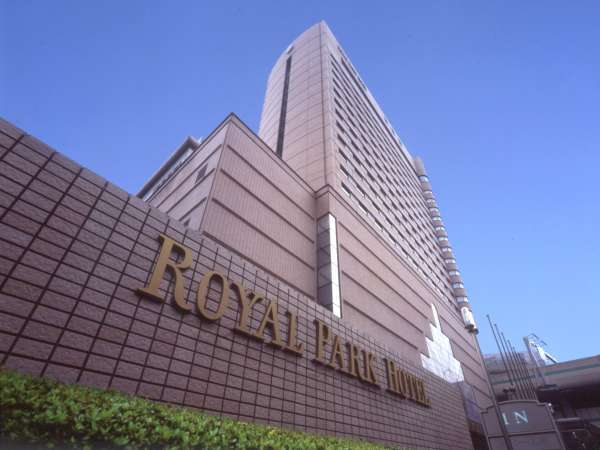 ロイヤルパークホテルは、世界中のエグゼクティブから愛される国際シティホテルです。