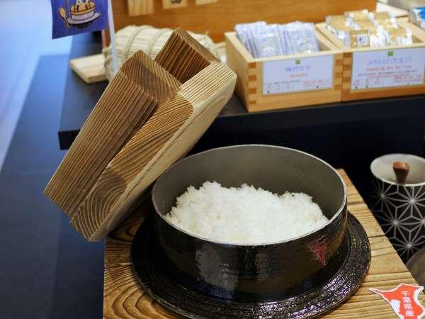 千葉県産のお米を毎日炊き立てでご用意しています♪