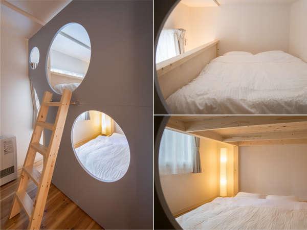 ダブルの二段ベッド