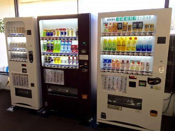 館内に設置の自販機です。