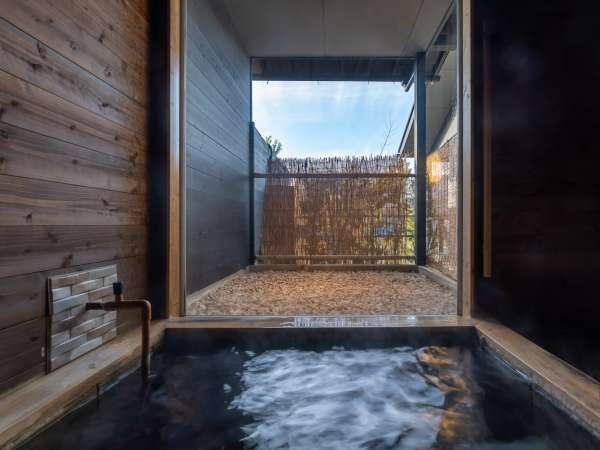蕩-とう- 客室付浴室