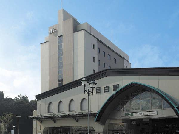 JR目白駅から徒歩1分!池袋・新宿・渋谷が15分圏内です。ビジネス・レジャーに是非!
