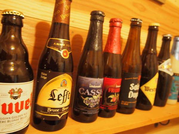 味わい深いベルギービール