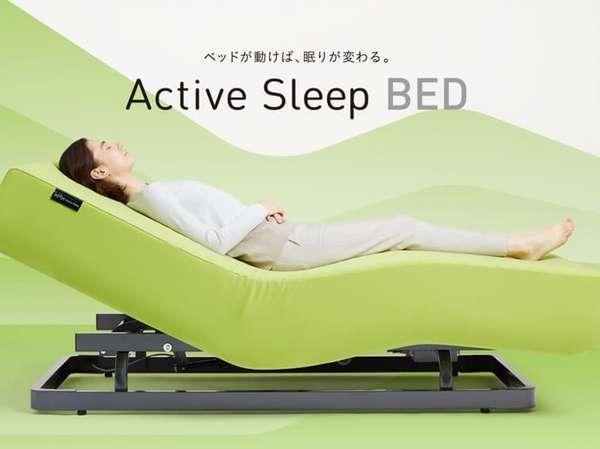スタンダードツインwith Active Sleep BED