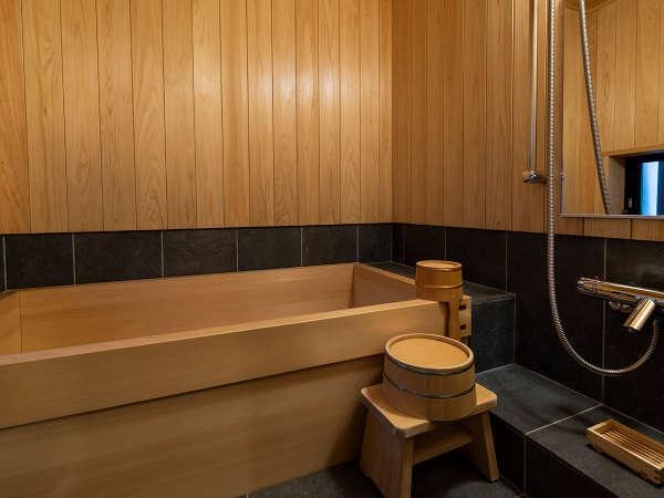 壬生どうだん 木曽ひのき風呂 - ひのきの芳香と温もりに包まれます