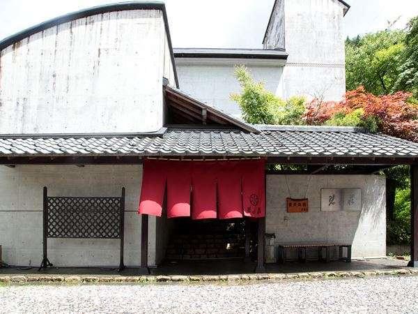 碧水荘外観(赤のれん)