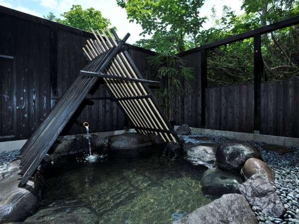 【温泉大浴場】露天風呂