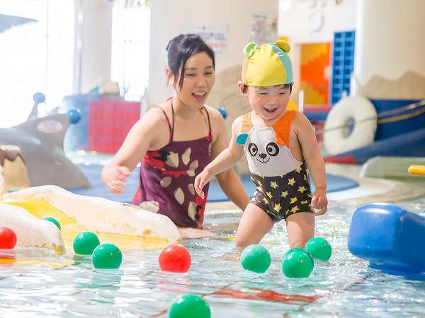 お子様のプールデビューに最適! 水深約15cmの幼児プールで遊ぼう!
