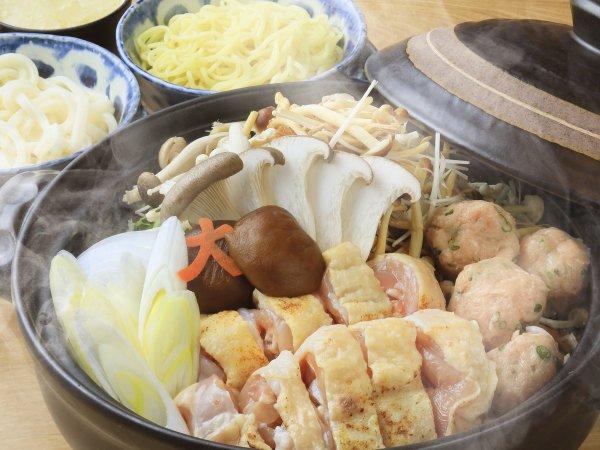 【ご夕食】体の芯まで温めてくれる鶏鍋(一例)※期間限定