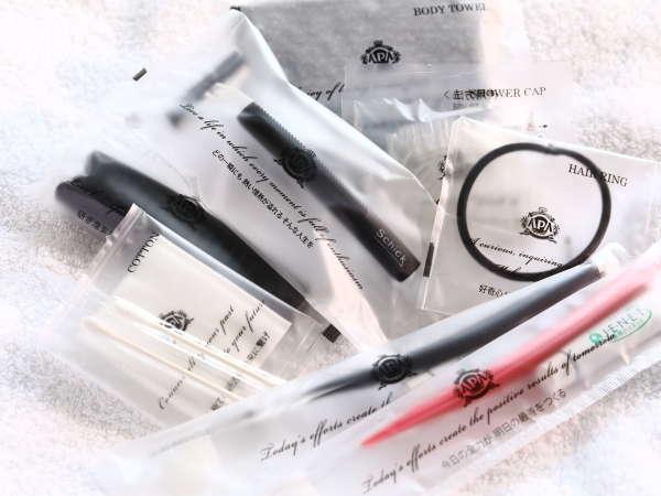 ハイグレードアメニティ(歯ブラシ、レザー、ボディタオル等)設置。