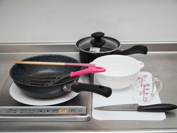 【設備・アメニティ】調理器具一式