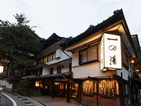 寛永七年創業文化財に指定された老舗旅館