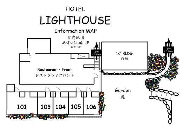 館内MAP  ~ 1F ~