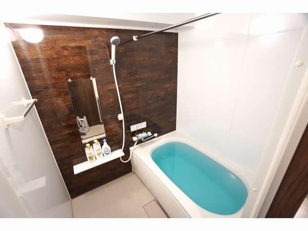 バスルームは、湯船・シャワー・浴室乾燥機完備 旅の疲れをゆったりとって頂けます