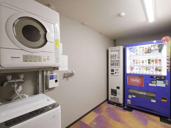*[コインランドリー/自動販売機(清涼飲料水/酒類)]滞在に便利な館内設備も充実!