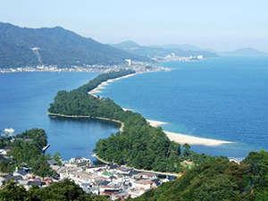 近隣に、日本三景の天橋立があります
