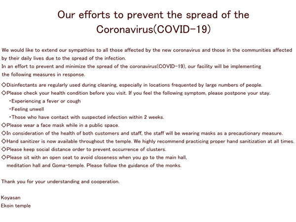 Our efforts to prevent the spread of the Coronavirus(COVID-19)
