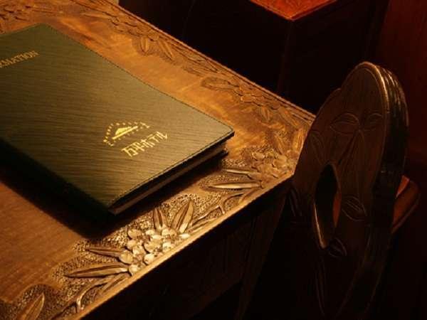 【アルプス館~48㎡&36㎡】1936年(昭和11年築)ホテルを代表する本館クラシックツインルーム