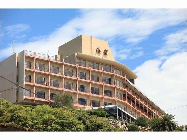■小高い山の上にそびえる、天空ホテル海廬
