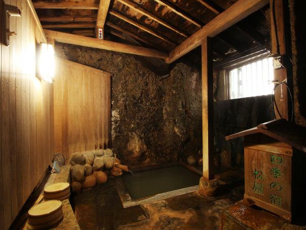 【肘折温泉 手掘り洞窟温泉 松屋】めずらしい洞窟の湯があり、地元の山菜料理を堪能できる宿