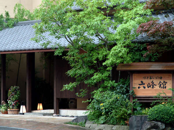 ◆筑後川畔にたたずむ癒し宿◆<四季の花木・お香・抹茶>で旅人の皆様をお迎えいたします。