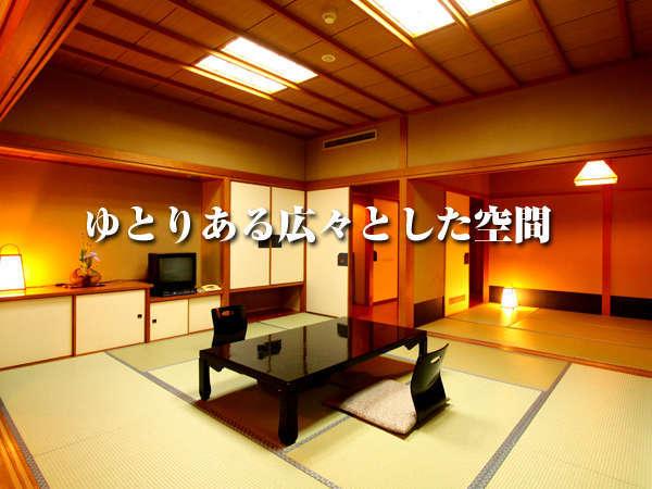 本館客室の10畳+6畳+ソファーコーナー付き、ゆとりある広々とした客室です