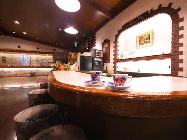 ■喫茶■到着されたらまずは、珈琲でホッと一息。当館の温泉水で淹れたものをお出ししております