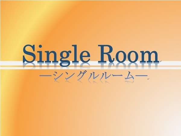 ◆全室空気清浄機完備◆