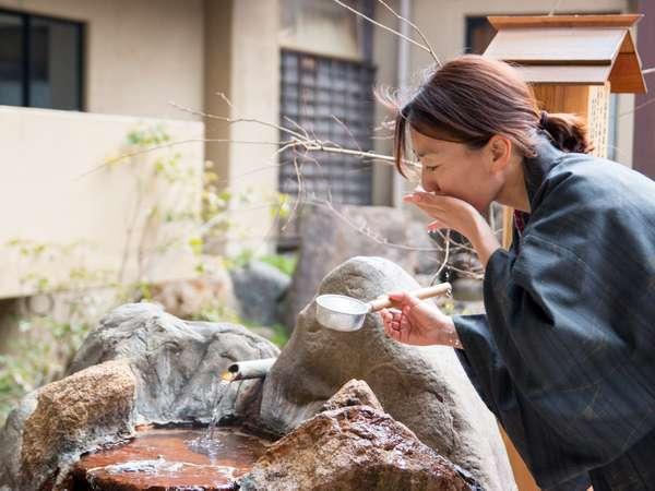 小川温泉の湯は飲むことができます