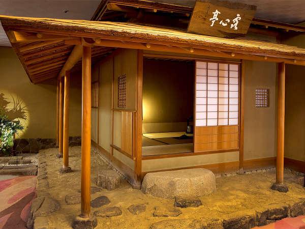 ■露心亭■小さな茶室で感じる、奥深く豊かな茶の香り。静かなひとときをお過ごしください。